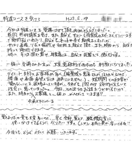 school_voice02